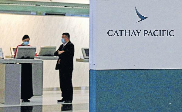 國泰航空推新品牌「國泰」 優化儲分計劃