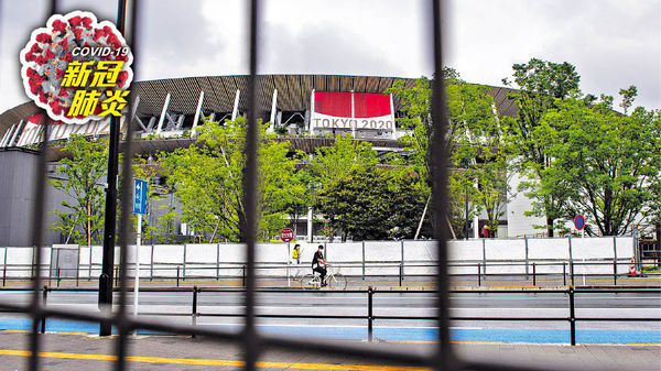 疫情未緩 奧運緊急令下舉行 東京都賽事閉門
