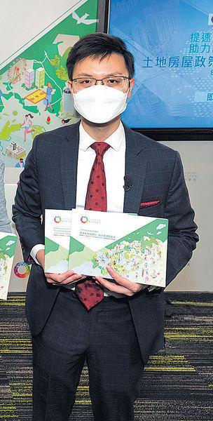 團結基金促研新界9潛在發展區 可增3000公頃地