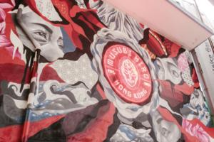 【中環美食】日式居酒屋主題美食酒吧MUSUBI HIRO登陸中環!和牛黑松露御結/火炙鰻魚御結/雞翼配獅子唐辛子
