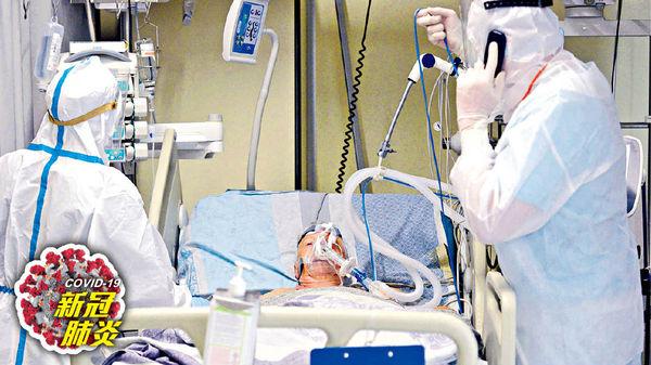 同時染Alpha Beta變種 比利時老婦入院5天後不治