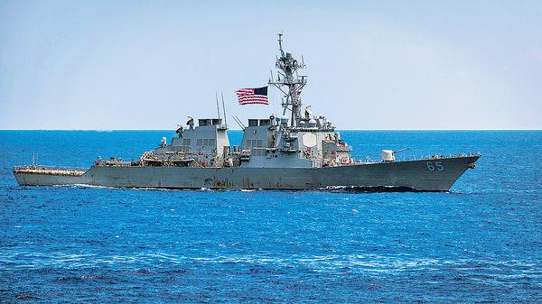 美艦擅闖西沙領海 解放軍警告下離開