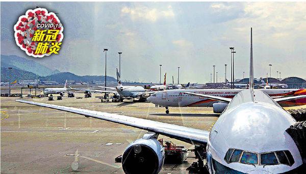 搬運工遭俄機組傳染 機場現兩變種毒鏈 未禁高危貨機及全員定檢 專家:大漏洞