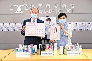 12款水性油性卸粧液效能差 殘留物恐塞毛孔 兩款含甲酯 可誘發乳癌