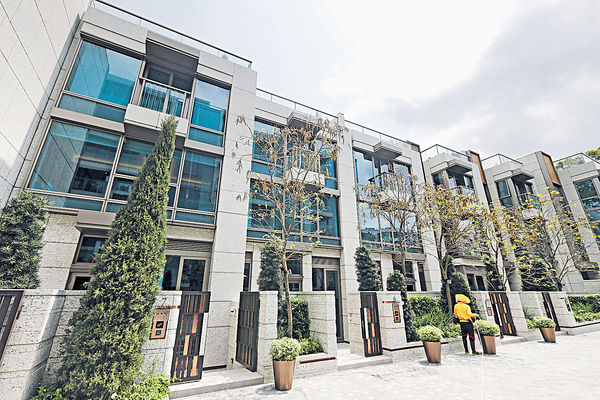 133 PORTOFINO洋房 售$9800萬呎價$28307