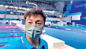 採訪東京奧運遇運動員確診 吳業坤唔驚:除咗拍攝無得出去