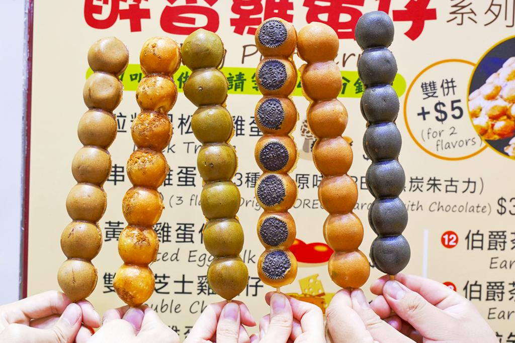 【旺角美食2021】旺角新開串串雞蛋仔小食店 Oreo雞蛋仔/鹹牛肉炒蛋三文治/台式芝士蛋餅