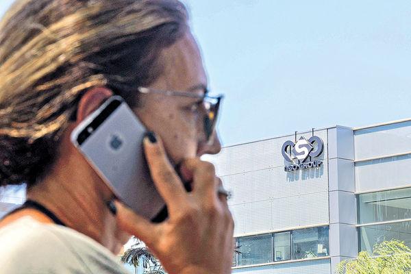 以色列間諜軟件 被指為政權監控異己