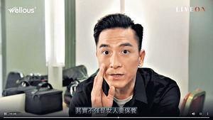 《刑偵》14.2點收視創新低 累多部新劇叫停 馬國明挺無綫重審劇本︰執好先開工