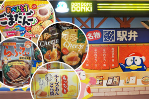 【DONKI必買】屯門驚安的殿堂Don Don Donki掃貨清單  必買零食/甜品雪糕/急凍美食/和牛便當/日本水果