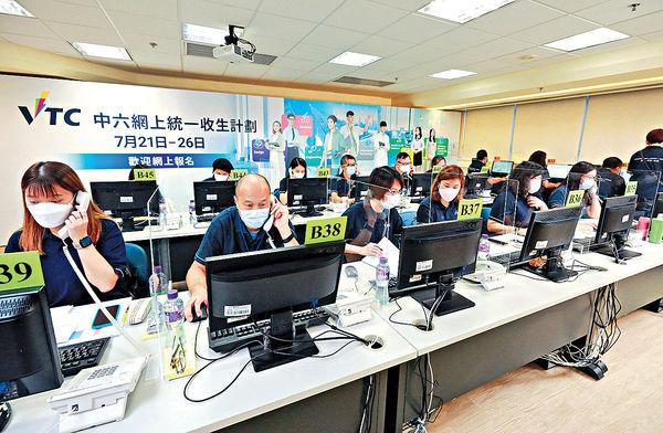 學友社接187求助 多諮詢聯招選科 2.7萬人報讀VTC 醫療藥劑社工受捧