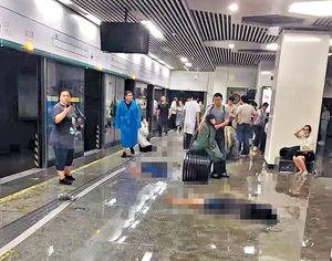 鄭州暴雨25死7失蹤 千年一遇 一小時降雨200毫米 水淹地鐵險沒頂