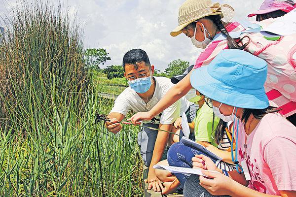 自然學堂2021 培育環保小先鋒