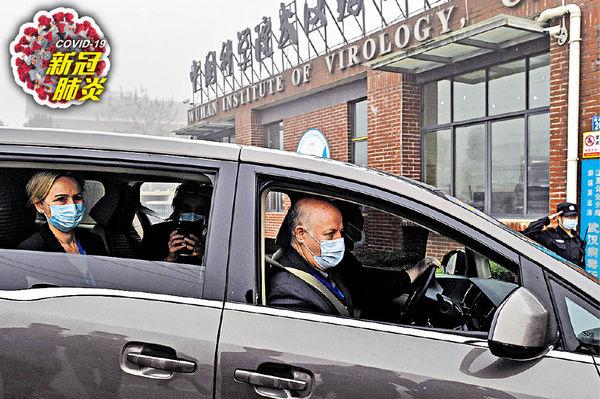 中方拒絕世衞次階段溯源計劃 反駁實驗室洩漏假設