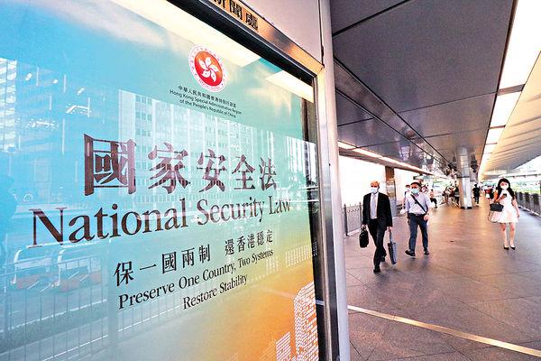 夏寶龍宣示的香港新格局