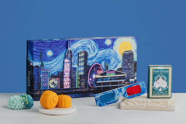 【月餅禮盒2021】SENSES Amuseum珍藏版奶黃月餅禮盒 「星夜」 優先訂購可享85折!