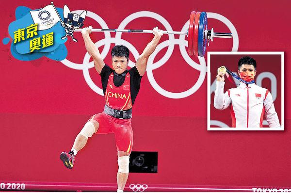 跳水舉重添3金 中國6金成獎牌榜首 隊長朱婷受傷 女排賽負土耳其