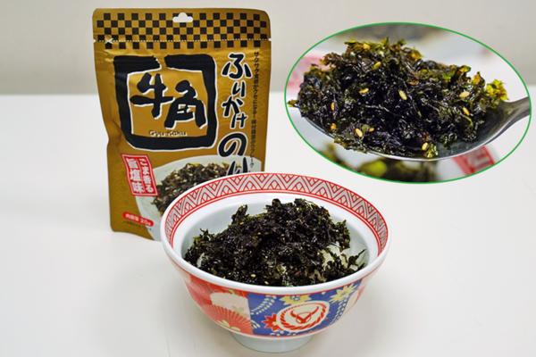 日本直送牛角芝麻紫菜飯素開箱 屋企輕鬆自家製牛角飯 懶人恩物!