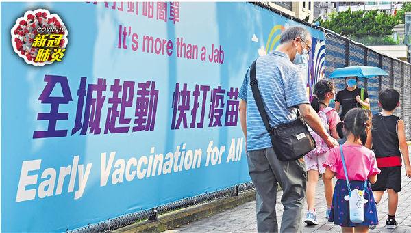 連續49天本地零確診 外展打針降門檻 料長者接種率僅微增