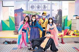 小學校園變集古村市集 認識傳統文化