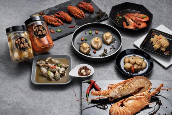 醉愛麻辣Malababy 100%香港手工製造 即食麻辣及醉酒小食 鮑魚/鮮蝦/鴨舌/鳳爪
