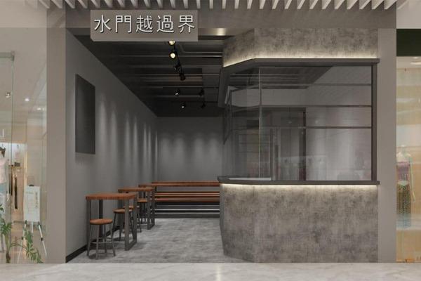 【水門雞飯分店】水門雞飯馬鞍山開越南餐廳 新分店「水門越過界」進駐恆安街市