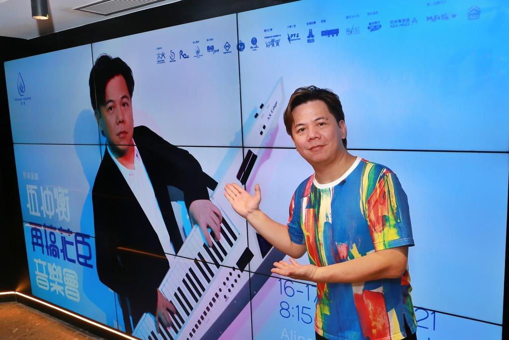 音樂人伍仲衡演唱會宣布添食 超強嘉賓陣容 預告EO2再合體現身