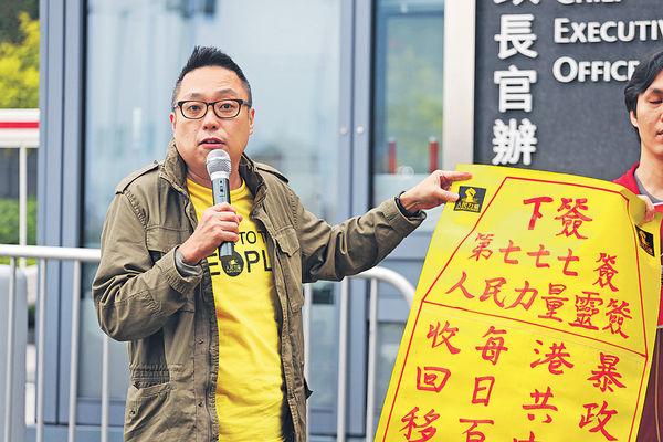 控方指抹黑警隊及政府 譚得志涉14罪昨開審