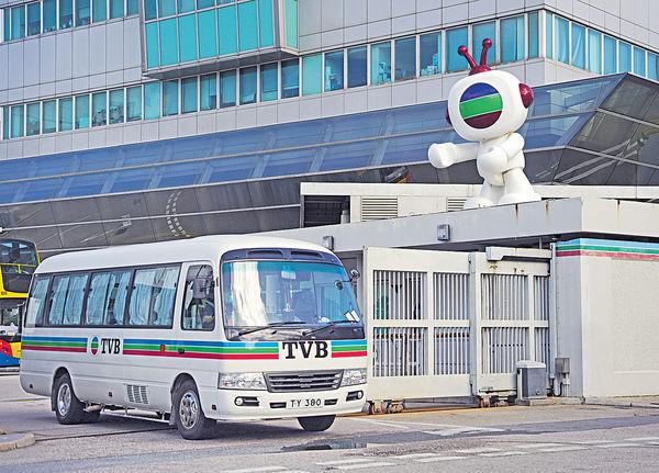 網上籲抵制TVB涉串謀恐嚇 警拘2人