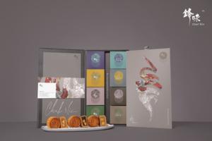 【中秋月餅2021】Gaia20週年呈獻 Gaia x「鋒味」尊貴月餅禮盒套裝  8月22日前訂購可享高達55折早鳥優惠!