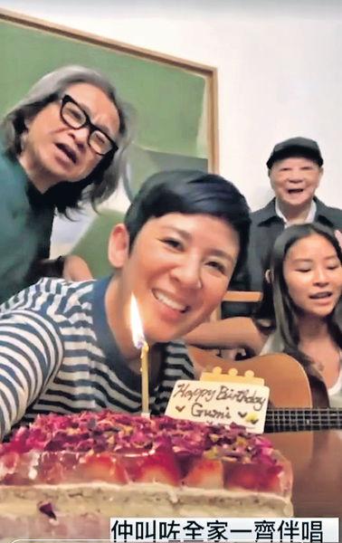 56歲生日 吳君如獲女兒彈唱生日歌