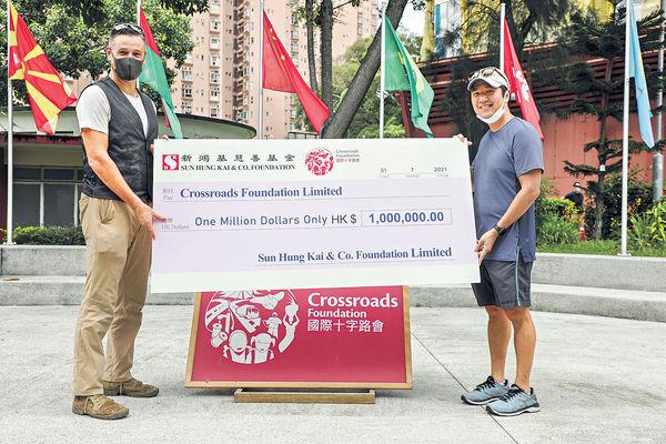 新鴻基捐$100萬翻新電腦 支持「世界需求之路」項目
