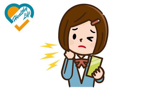 兒童頸痛未必「瞓捩頸」 或患頸椎脫位