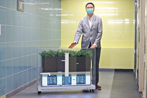 房委研「零灌溉」種園圃 慳水43%
