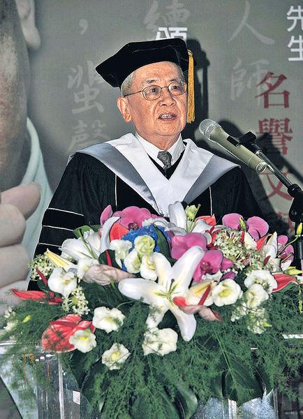 「史學泰斗」余英時逝世 享年91歲
