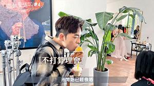 苦中作樂 孖周秀娜拍MV狂遇不幸事件 呂爵安喪食菠蘿包減壓:我太瘦喇