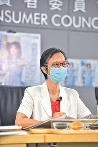 首7月117宗醫美療程投訴 花3萬水光注射 滿臉針印4月未褪