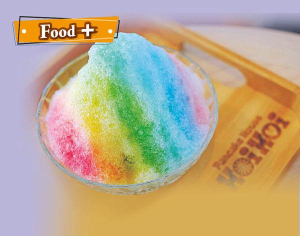 消暑刨冰甜蜜蜜