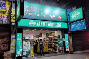 【韓國超市】油麻地韓式超市Market Wholesome 即煮拉麵機/韓國直送零食/急凍食品/杯麵
