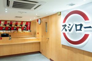 【壽司郎天水圍】Sushiro壽司郎再開新分店!預計11月登陸天水圍