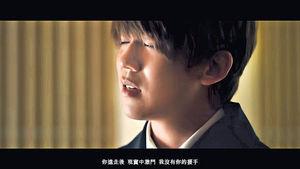 衝出香港 紀念亡友新曲獲日本電台推介 姜濤驚訝︰非常感謝,我會努力