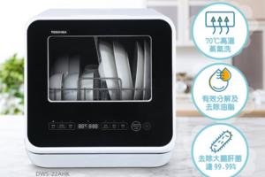 【洗碗碟機推介】7款小型洗碗碟機推介!比較價錢/東芝/Rasonic/西門子/獨立座檯式/最平2千有找
