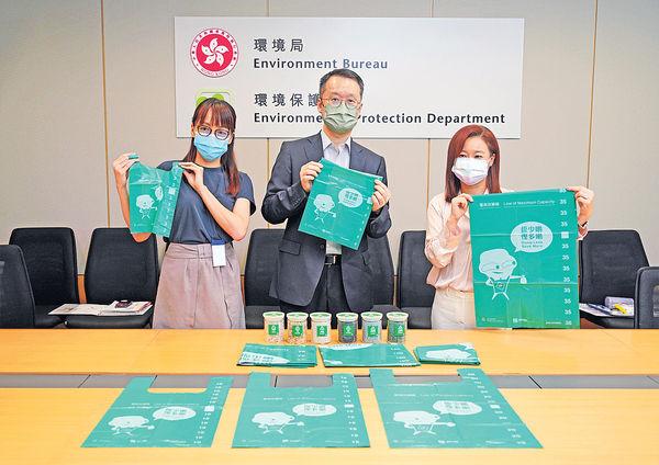 初步料月需1.2億個 惟最多可產9600萬 指定垃圾袋 恐不敷應用