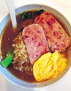 患冠狀動脈心臟病風險 加工肉高紅肉2倍