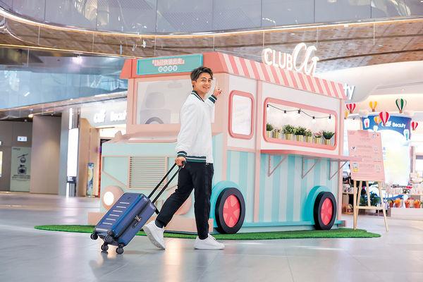 東薈城名店倉CLUB CG周年慶 會員1萬積分可體驗Flycation