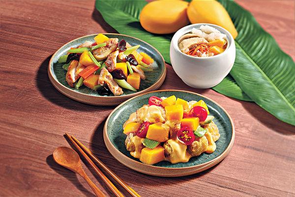 美心MX「芒果盛會」 多款餐健康惹味
