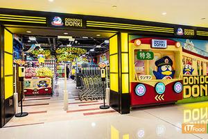 【DONKI 九龍灣】網傳驚安的殿堂DONKI進駐淘大商場 或成東九龍首間分店?