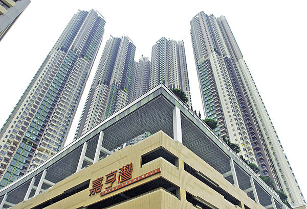 嘉亨灣極高層3房套 售3600萬創同類新高