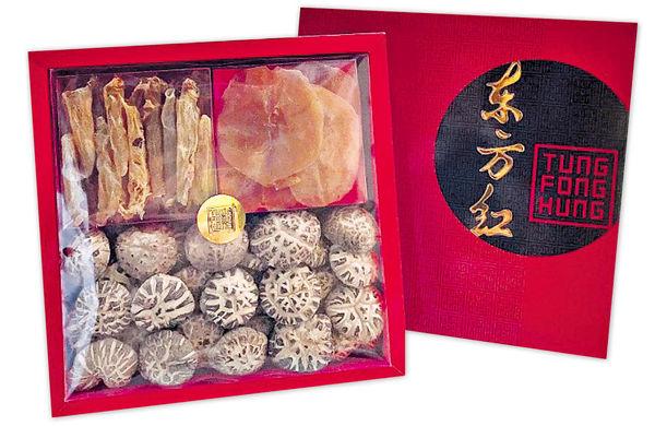 東方紅「海味自由配」 禮盒低至$95