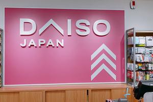 【12蚊店】日本達人推介15大DAISO必買好物  露營用品/廚具/一次性燒烤爐